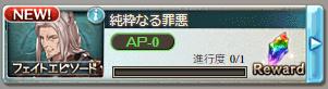 ac097e48702508f53b3b127804a20ecd[1].png